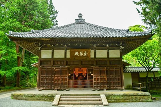金宝山浄智寺