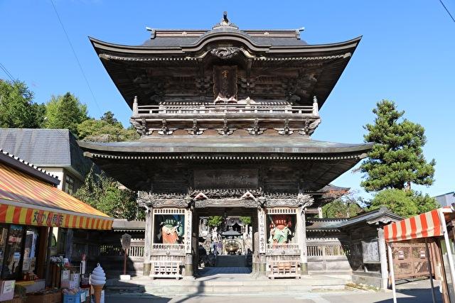 極楽山 西方寺(定義如来)