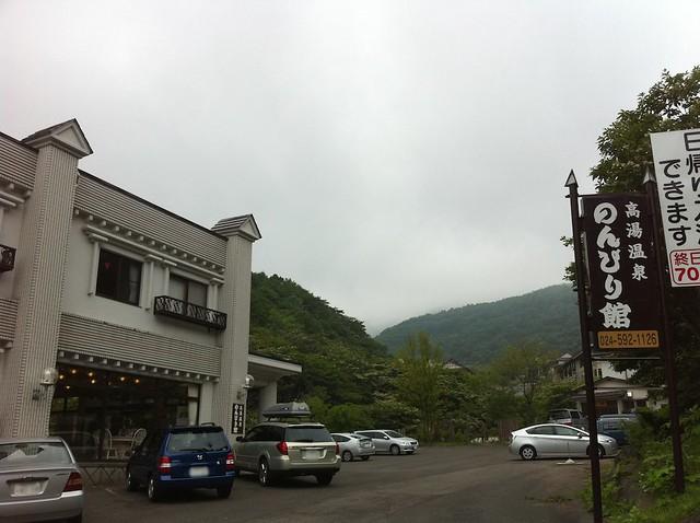 高湯温泉(takayuonsen)