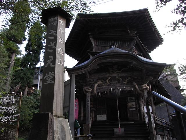 会津さざえ堂 (円通寺三匝堂)