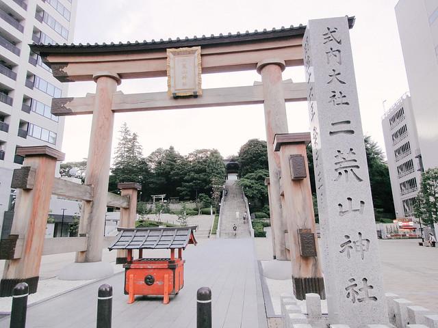 二荒山神社(宇都宮二荒山神社)