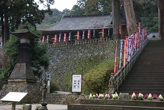 瑞光山 清水寺