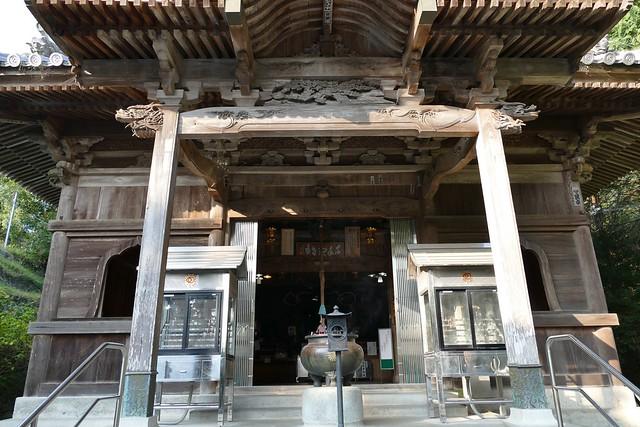四国霊場第8番札所 熊谷寺