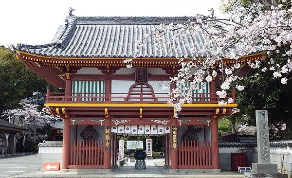 四国霊場第2番札所 極楽寺