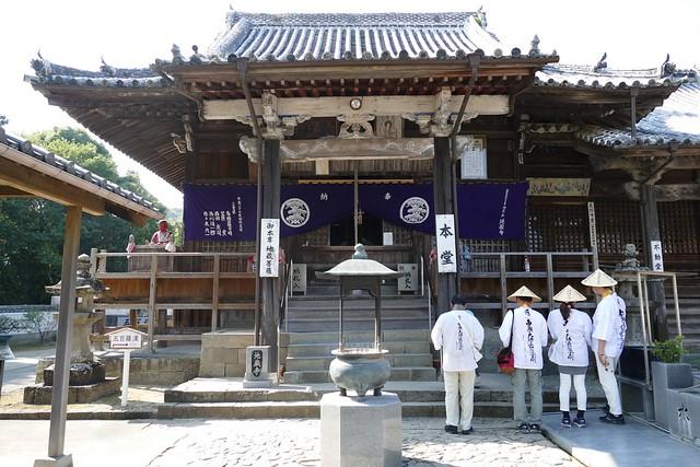 四国霊場第5番札所 地蔵寺