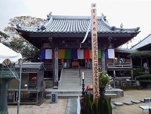 四国霊場第9番札所 法輪寺