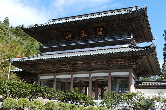 四国霊場第88番札所 大窪寺