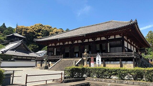 當麻寺 本堂