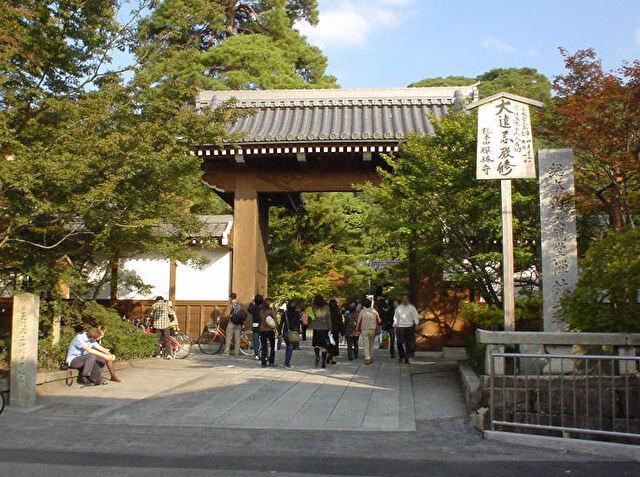 禅林寺 (永観堂)