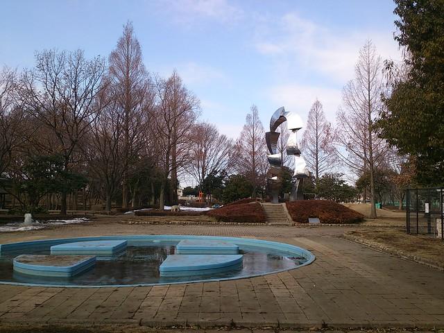 町制施行記念公園