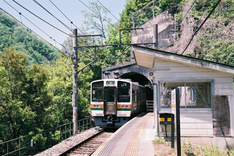 田本駅(たもとえき)