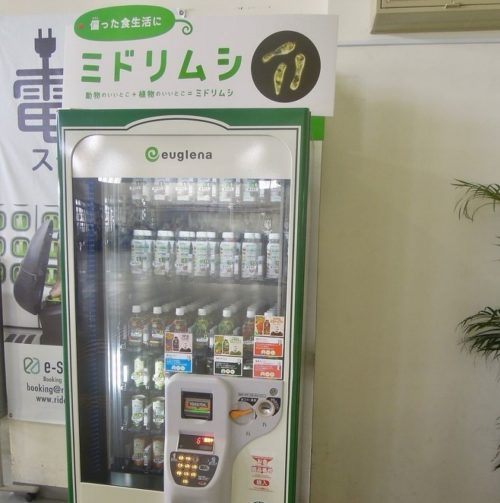 ミドリムシ自販機