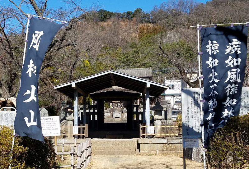 武田信玄公が眠る墓所