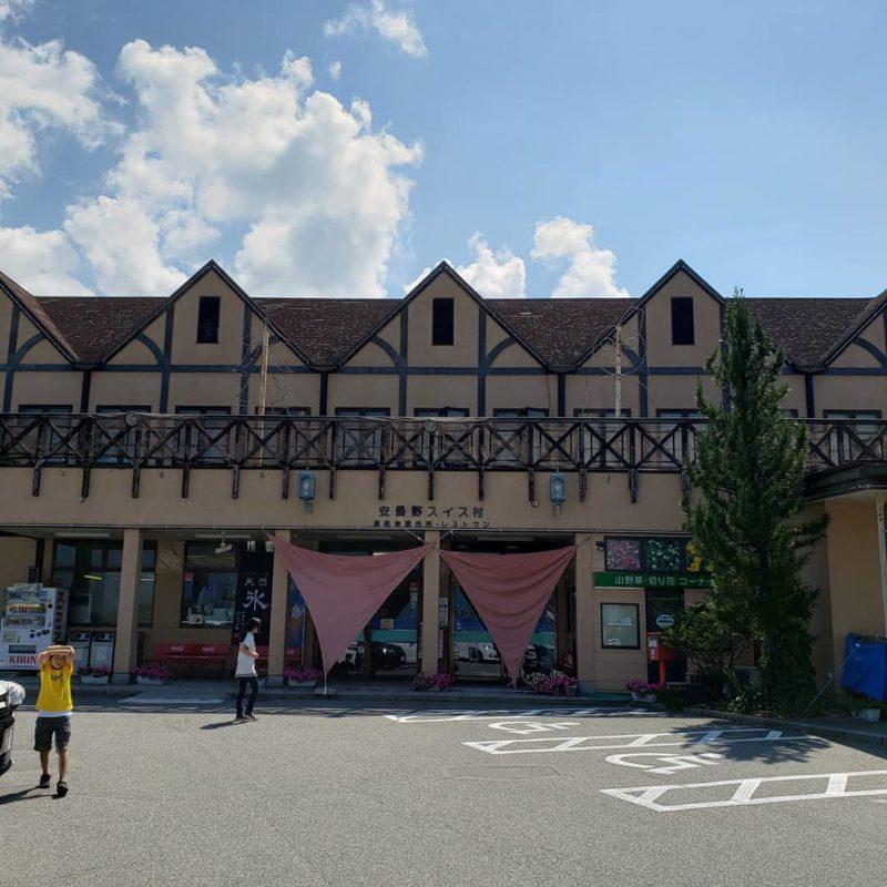 安曇野スイス村