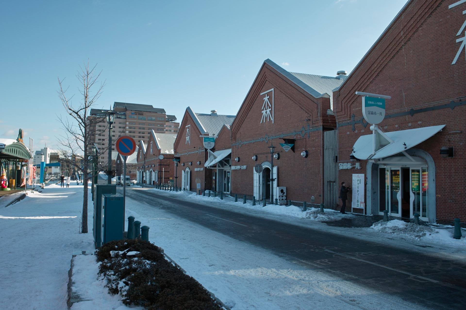 冬の金森レンガ倉庫