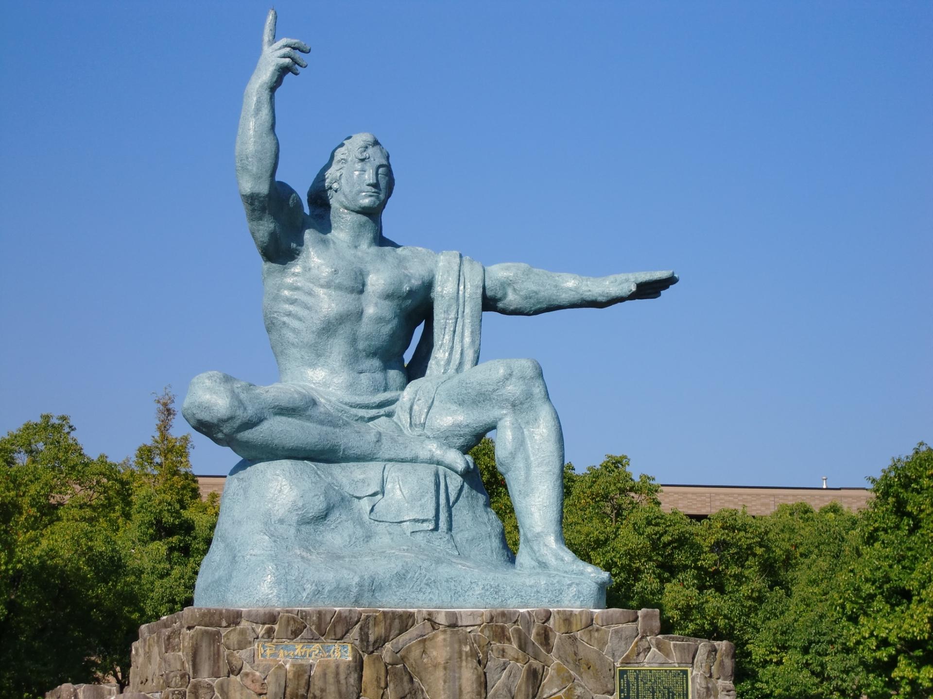 長崎平和記念像