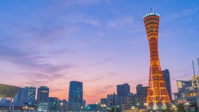 兵庫県ポートタワー